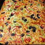 Ζύμη Πίτσας Συνταγή